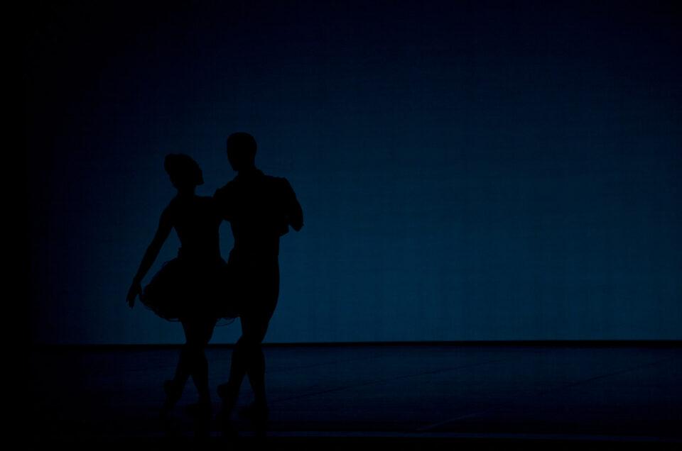 Conmemoración del Aniversario del CND (Compañía Nacional de Danza)